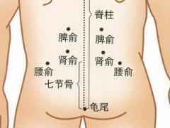 原来常按这3个穴位竟然还可以减肥